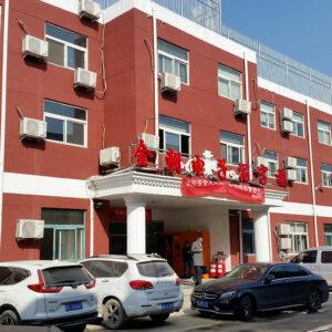 KEP_Technologies-Beijing-Chine